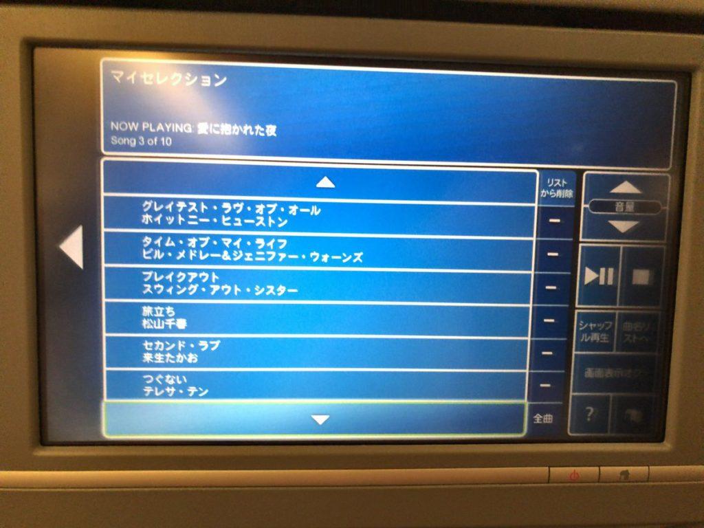 JAL機内エンターティンメント