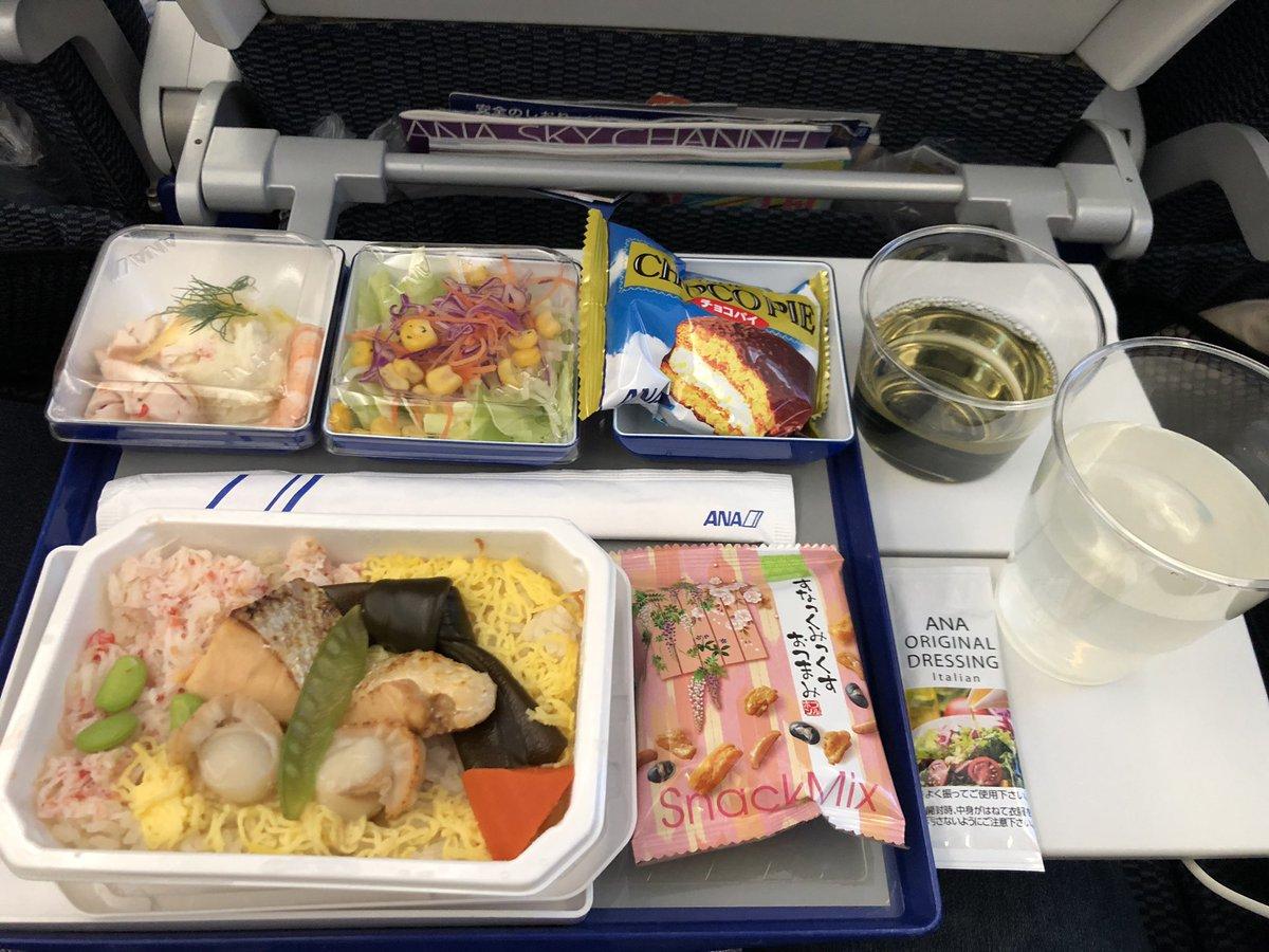 アナ機内食 inflight meal