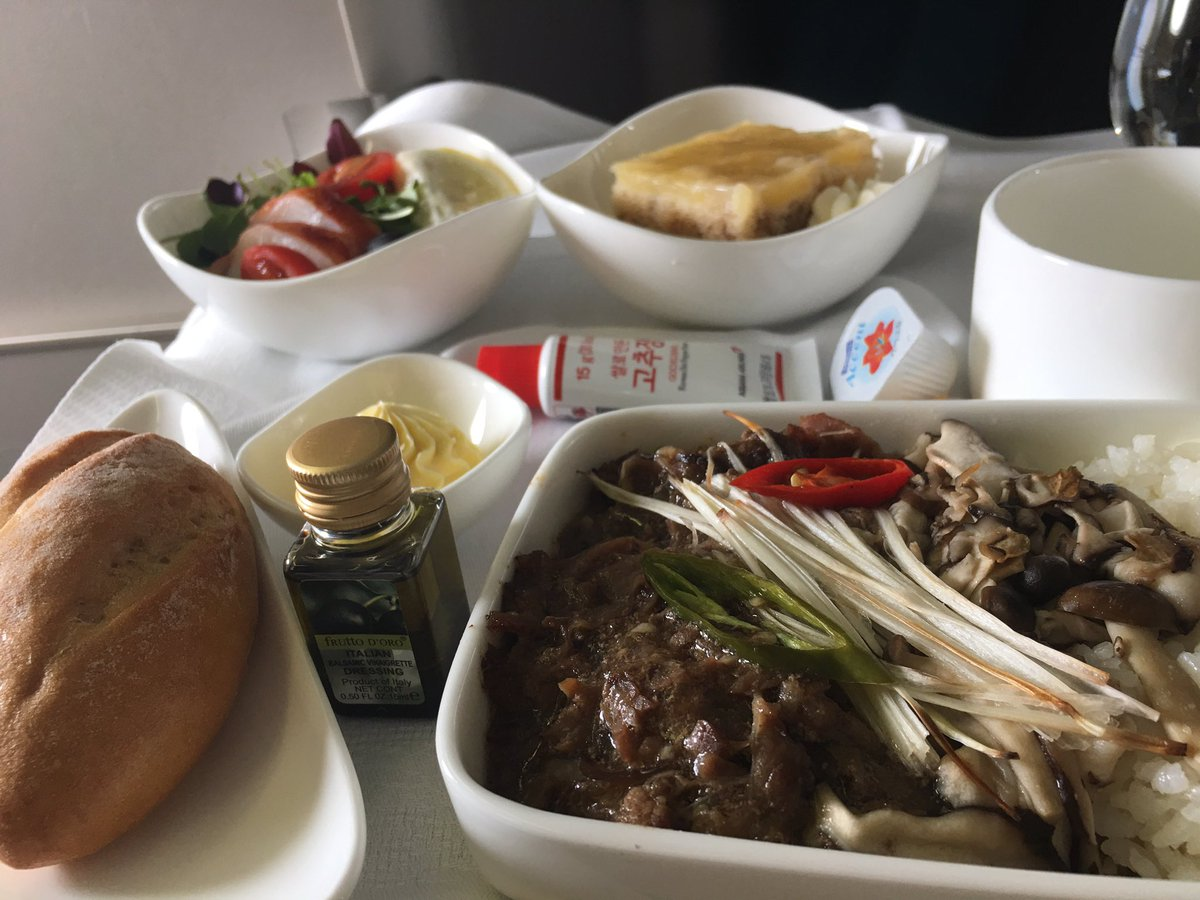 asiana inflight meal