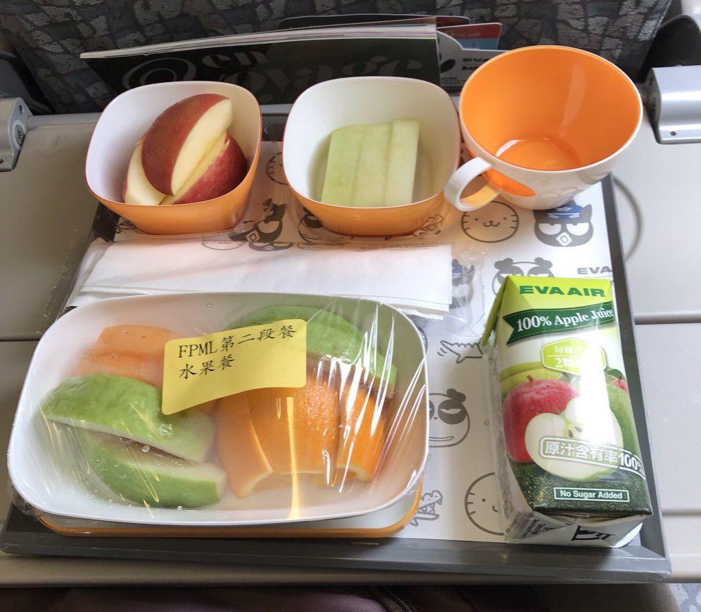 inflight meal eva fruit