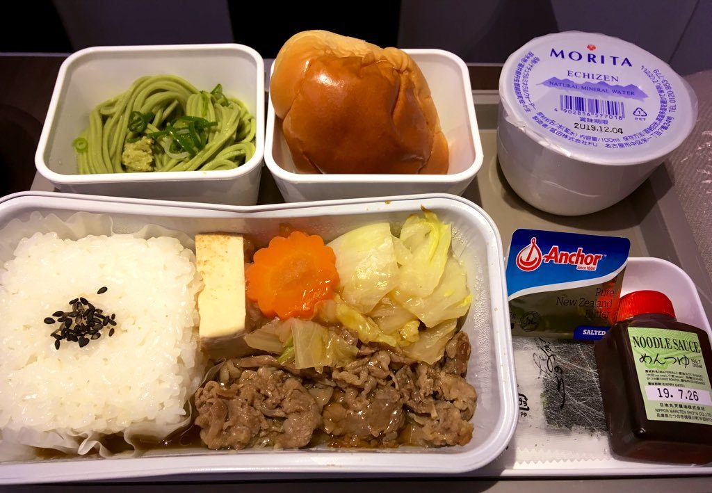 inflight meal cathay