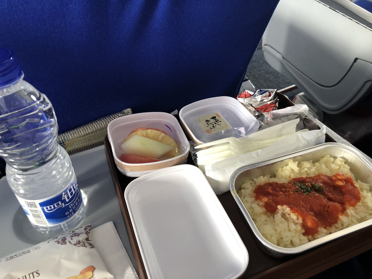 china eastern inflight meal