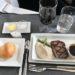 JL723 JAL国際線機内食 成田クアラルンプール NRTKUL KUALA LUMPUR C ビジネスクラス FEB18