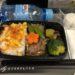7G810 スターフライヤー機内食 国際線 台北名古屋 TPENGO Y エコノミー DEC18 星悅航空 inflight meal